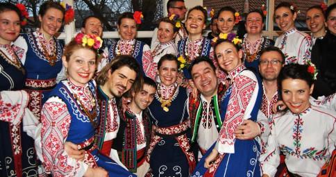 Балкански дни март 2014