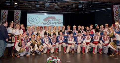 "2016 - 25 Jahre ""Lazarka"" - Jubiläumskonzert"